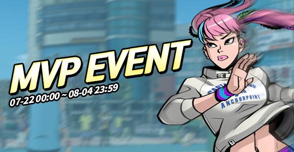 MVP Event Banner