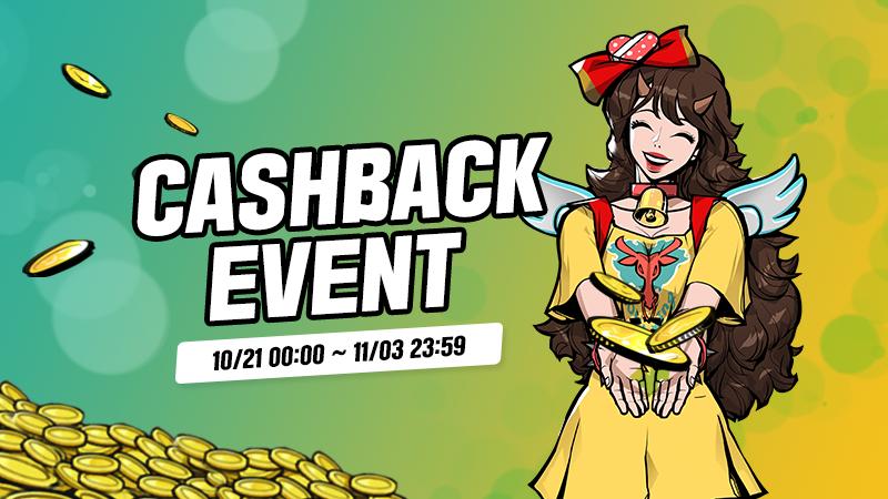 Cash Back Event